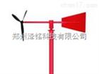 F-398金属风向标/整体高度为;2.1米金属风向标*
