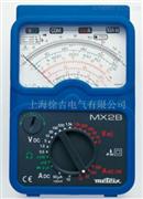 MX2B表/指针型万用表MX2B