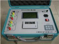 MD5000变比测试器