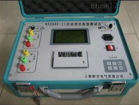 HSXBBC-II自动变比测试仪