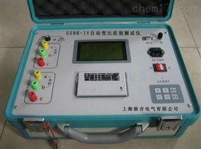 GSBB-IV自动变比组别测试仪