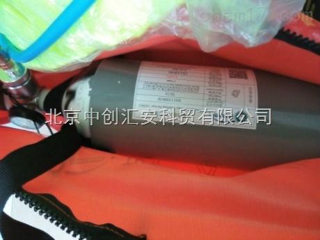北京專業15分鐘空氣逃生呼吸器