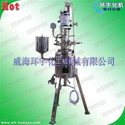 GSH-1L耐压玻璃反应釜