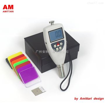 數字式邵氏A型硬度計橡膠硬度測量儀AS-120A