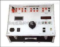 HM701型单相继电保护测试仪