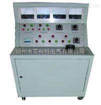 HMGY系列高低压开关柜通电试验台