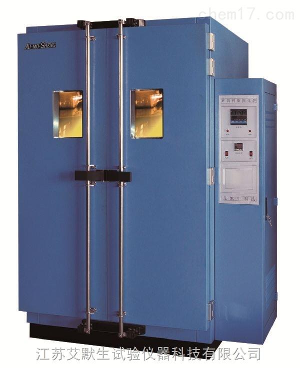 无锡高温箱/干燥箱