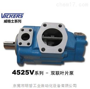 威格士叶片泵中国办事处特价处理