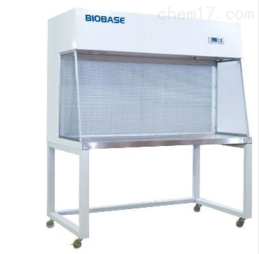 博科集团超净工作台BBS-H1100