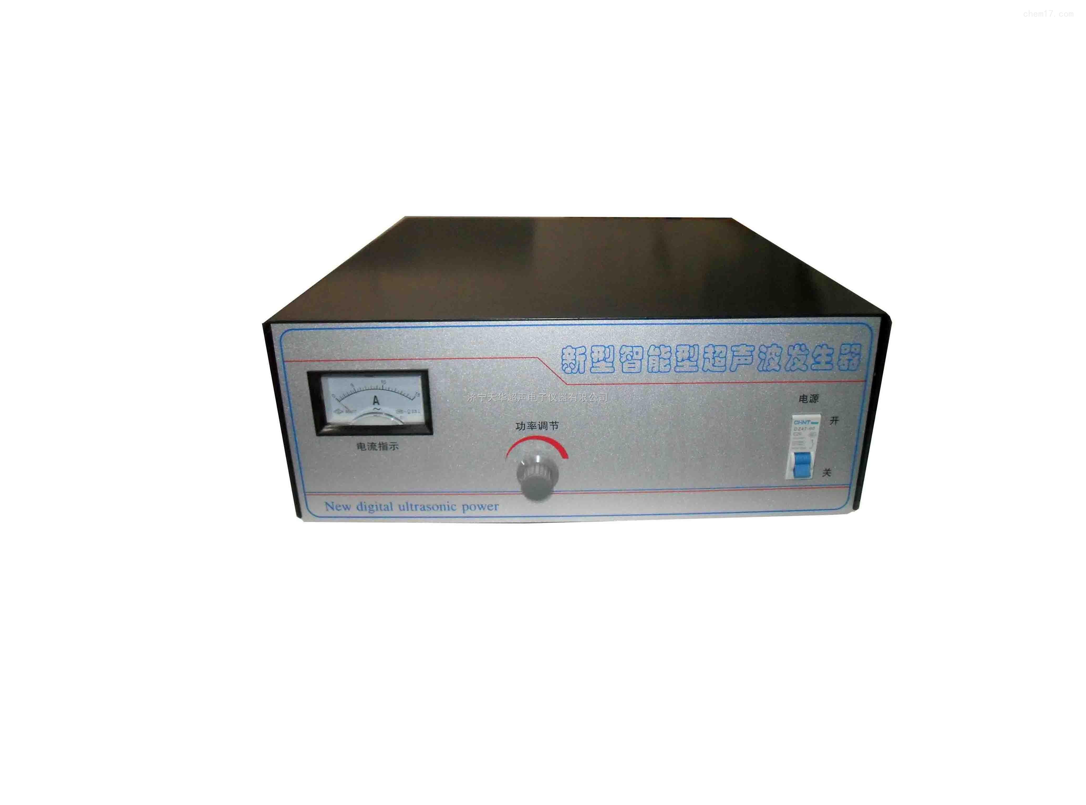 超声波清洗机发生器(配任何厂家的清洗槽)