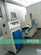 上海小型中型单门精密常规格烤箱节能工业烘箱