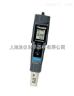温度便携式多参数测定仪
