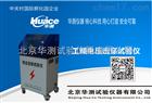 50kV树脂电压击穿测试仪