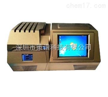 西凡ROHS仪器XRF-W8