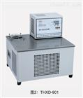 THXD系列袖珍型低温恒温槽(旋转式粘度计恒温槽)
