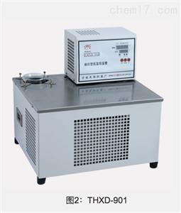 THXD系列袖珍型低温恒温槽