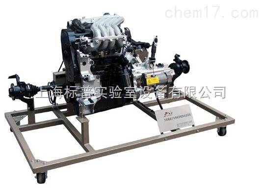 大众捷达汽车驱动与传动系统实训台|底盘构造与维修实训设备