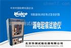 HCDH-200绝缘材料漏电起痕试验仪