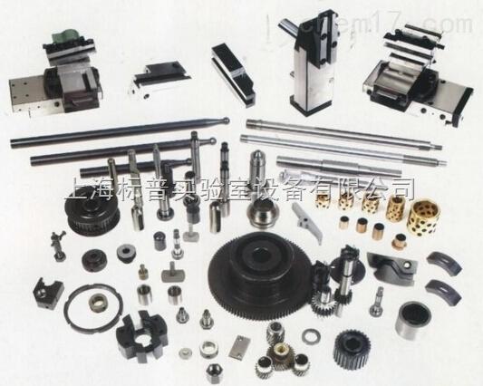 车床部件(全套8件,全铝制)|机械原理机械设计综合实验装置