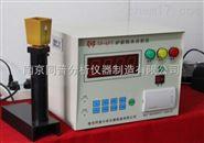 碳硅分析仪炉前快速检测