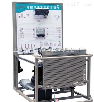 大众捷达1.6L电控双燃料发动机实训台|汽车发动机实训装置