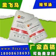 湖北湖南广西河南醇酸树脂聚酯树脂涂料扩链剂三羟甲基丙烷