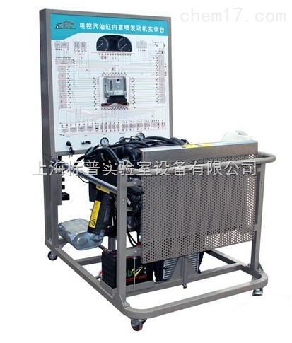 北汽福田2.8TC电控高压共轨柴油发动机实训台|汽车发动机实训装置