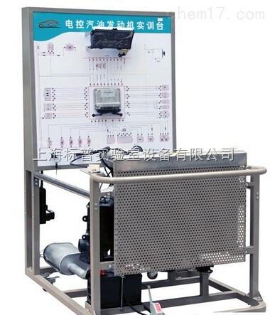 大众捷达1.6L电控汽油发动机带自动变速器实训台|汽车发动机实训装置