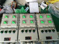 BXX51防爆检修箱非标定做600A带插销