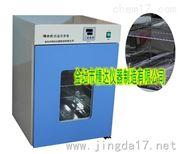 SHP-300JD隔水式恒温霉菌培养箱
