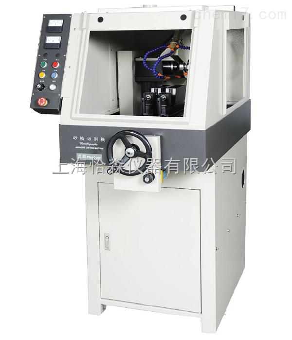 盈亿ACM-300A大型切割机