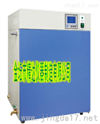 GNP-9270EJD隔水式恒温霉菌培养箱