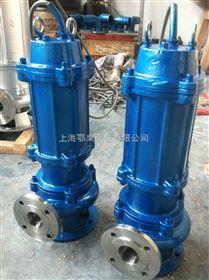 WQP型无堵塞不锈钢潜水泵