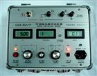 恒美GM-10kVT可调高压数字兆欧表