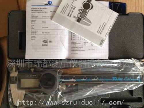 瑞货供应瑞士TESA数显卡尺00530094