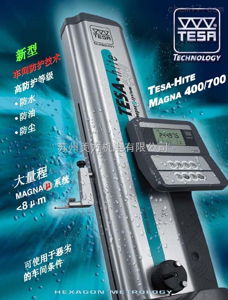 00730047瑞士TESA数显测高仪00730047