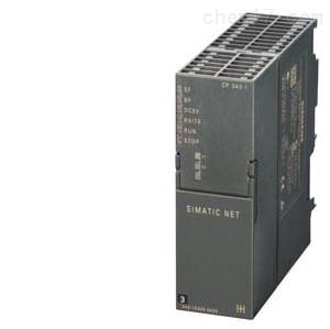 西门子以太网通讯处理器