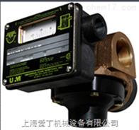 美国UFM涡街流量计上海