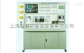 数控机床四合一电气控制与维修实训台|数控机床综合实训考核系列