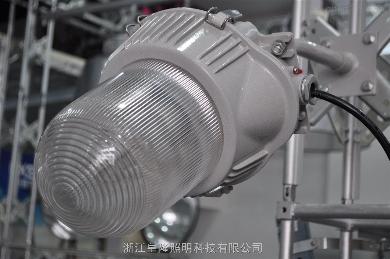 海洋王NFC9180防眩泛光灯/厂房专业照明灯 中铁专用灯具