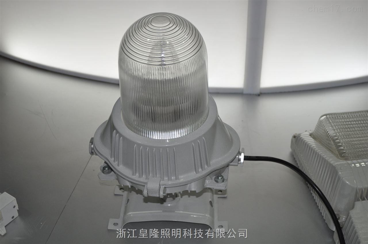 海洋王NFC9180防水防尘防眩泛光灯价格、现货