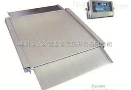 蘇州廠價直銷不銹鋼電子地磅1T 帶無線藍牙功能電子地磅