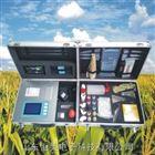恒美HM-G02高智能土壤多参数测试系统原理
