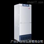 海尔冷藏冷冻保存箱HYCD-282产品参数