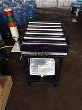 75公斤流水线电子秤
