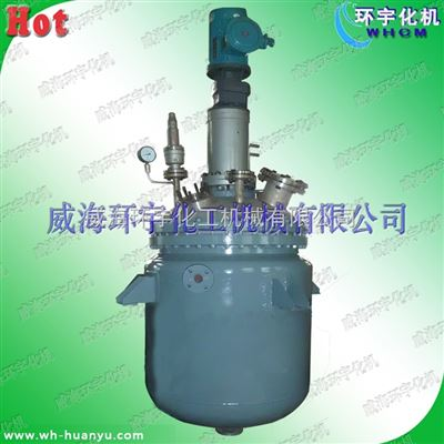 FCH-1000L生产型不锈钢反应釜