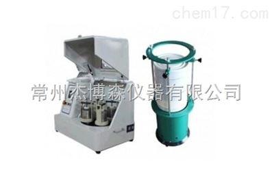 TR-04土壤研磨与筛分器