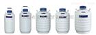 贮存型液氮罐(中)