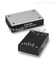 CQB100W系列 DC-DC电源转换器 1/4砖电源模块CQB100W-24S24,CQB100W