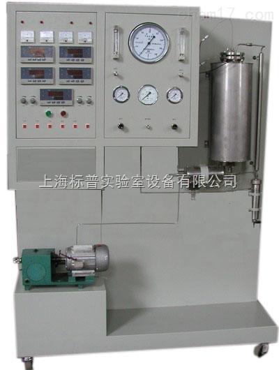 气固相流化床催化反应实验装置|化工基础实验设备